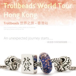 Trollbeads-HK-poster02_FORWEB20150505