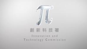 ITC Enterprise Support Scheme 創新科技署小型企業支援計劃