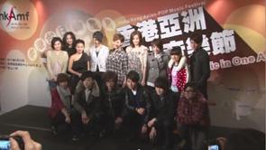 Press Conference of HKAMF  香港亞洲流行音 樂節記者招待會