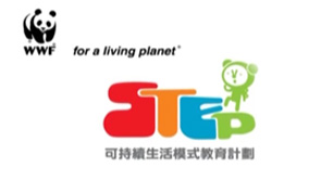 Promotion Video for WWF's STEP programme