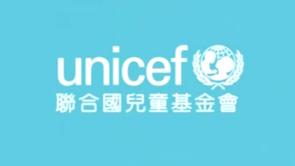 Corporate Video for Hong Kong Committee for UNICEF - 聯合國兒童基金香港委員會