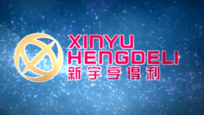 Corporate Video for Xinyu Hengdeli 新宇亨得利企業 錄影片