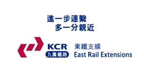 KCRC-九廣鐵路企業片corporate